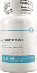 L-Глютамин Ресурс для иммунной системы.