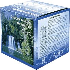 Комплект запасной для фильтров АРГО/АРГО-М